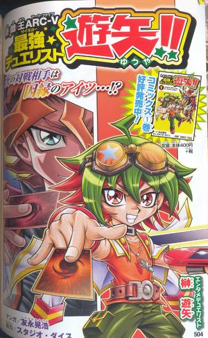 Strongest Duelist Yuya 09