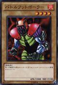 BattleFootballer-YSD5-JP-C