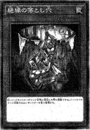 BreakOffTrapHole-JP-Manga-OS
