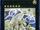 Duelist Set: Version Lightning Star (OCG-KR-LE)