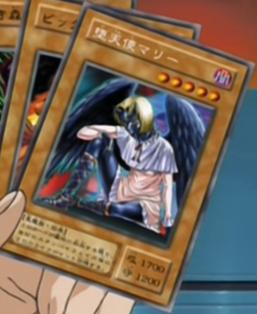 File:DarklordMarie-JP-Anime-DM.png