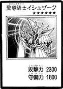 DivineKnightIshzark-JP-Manga-R
