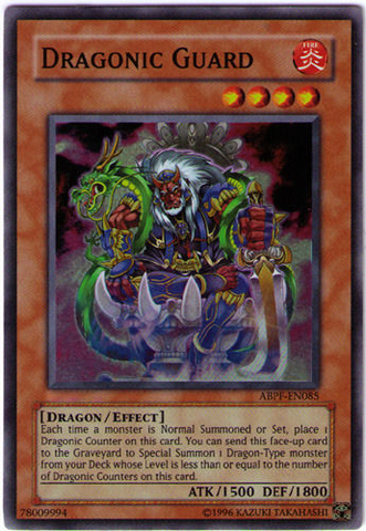 File:DragonicGuard-ABPF-EN-SR-UE.png