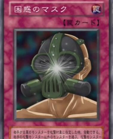 File:MaskofPerplexity-JP-Anime-DM.png
