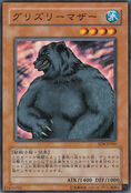 MotherGrizzly-SD4-JP-C