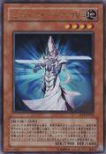 MysticSwordsmanLV4-EE3-JP-UR