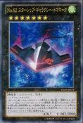 Number42GalaxyTomahawk-VJMP-JP-OP