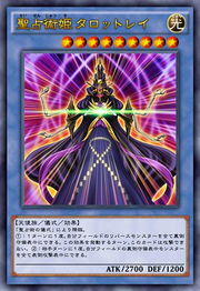 PredictionPrincessTarotrei-JP-Anime-AV