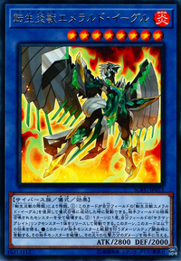 YuGiOh! TCG karta: Salamangreat Emerald Eagle