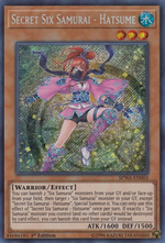 SecretSixSamuraiHatsume-SPWA-EN-ScR-1E