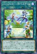 TrickstarLightStage-COTD-JP-C