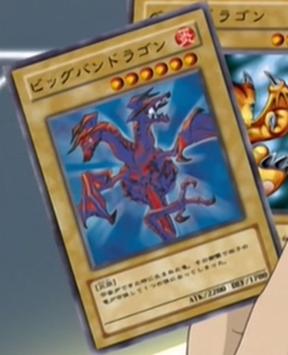 File:TwinHeadedFireDragon-JP-Anime-DM.png