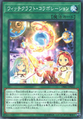 WitchcrafterCollaboration-DBIC-JP-C