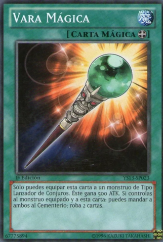 File:WonderWand-YS13-SP-C-1E.png