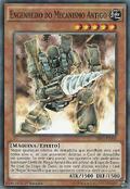 AncientGearEngineer-SR03-PT-C-1E