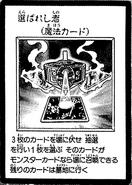 ChosenOne-JP-Manga-DM