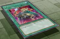 DesperateManeuver-JP-Anime-ZX