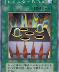 FairyBox-JP-Anime-DM