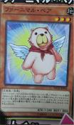 FluffalBear-NECH-JP-OP