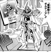 GiltiatheDKnight-JP-Manga-DM-NC