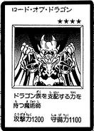 LordofD-JP-Manga-DM