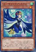 LyriluscSapphireSwallow-MACR-JP-C