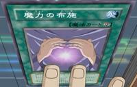 MagicalAlms-JP-Anime-DM