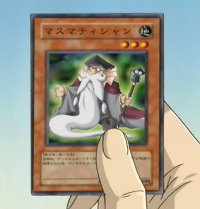 File:Mathematician-JP-Anime-GX.png
