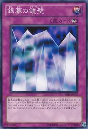 MirrorWall-BE01-JP-C