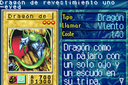 OneEyedShieldDragon-ROD-SP-VG
