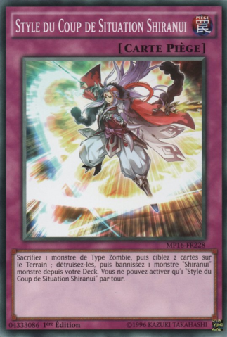 File:ShiranuiStyleSwallowsSlash-MP16-FR-C-1E.png