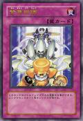 UrgentTuning-JP-Anime-5D