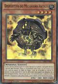 AncientGearGadget-SR03-PT-UR-1E