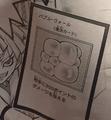 BubbleWall-JP-Manga-AV.png