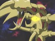 CurseofDragon-JP-Anime-DM-NC-2