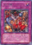 DarkScorpionCombination-305-JP-R