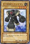 ElementalHEROClayman-EE3-JP-C