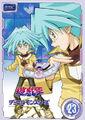 GX DVD 23