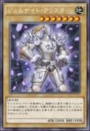 GemKnightCrystal-JP-Anime-AV