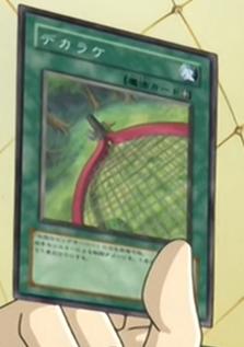 File:GiantRacket-JP-Anime-GX.png