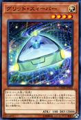 GridSweeper-DANE-JP-C