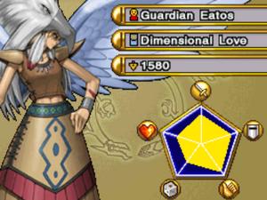 Guardian Eatos-WC11