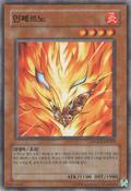Inferno-HGP2-KR-C-UE