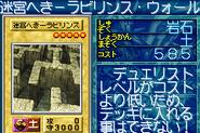 LabyrinthWall-GB8-JP-VG