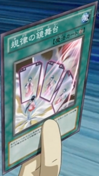 MirrorStageofDiscipline-JP-Anime-ZX
