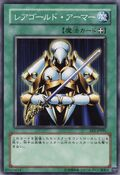 RaregoldArmor-EE1-JP-C