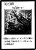 SoulRelease-JP-Manga-GX