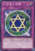 SpellbindingCircle-BE01-JP-C