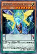 SpiritTechForcePendulumGovernor-JP-Anime-AV