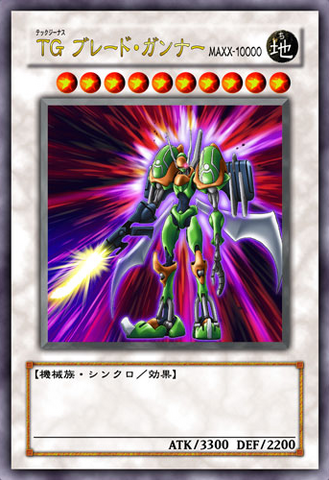 File:TGBladeBlaster-JP-Anime-5D.png
